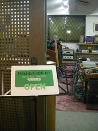 7f_door_open