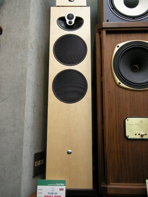 elac dali linn piega 1f 2 dynamicaudio. Black Bedroom Furniture Sets. Home Design Ideas