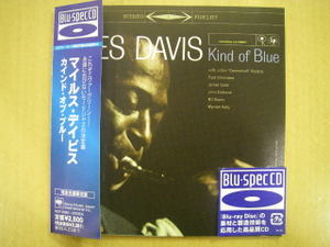 Miles_bluespec_cd