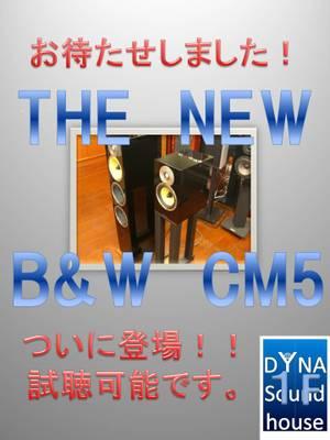 Bwcm5