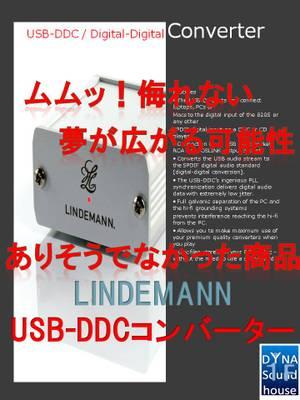 Usbddc