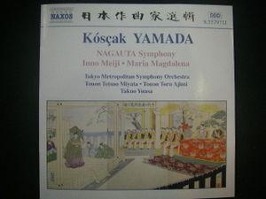 Yamada_kousaku