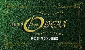 Audioopera