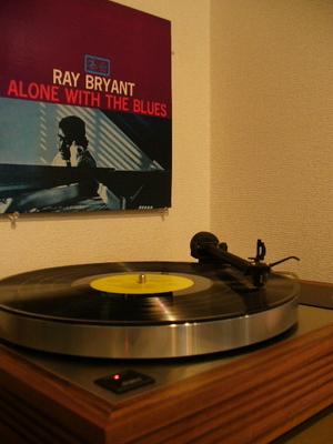 Raybryant