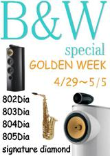 Golden_week_bw