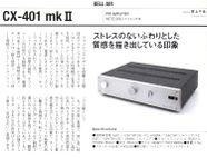 Cx401mk2_747