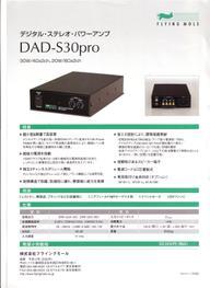 Dads30pro