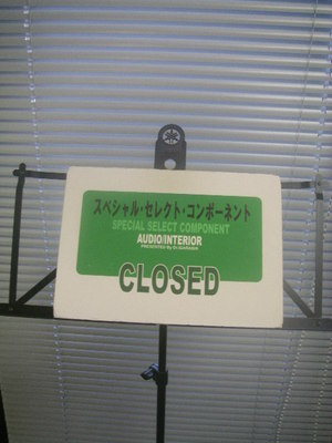 2f_close_2