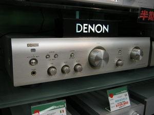 Dscn1071