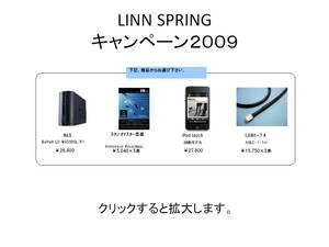 Linn_spring