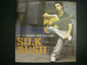 Silk_rush