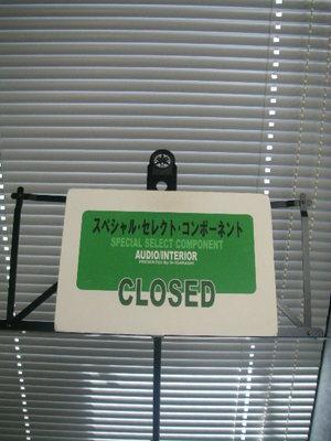 Closed_2