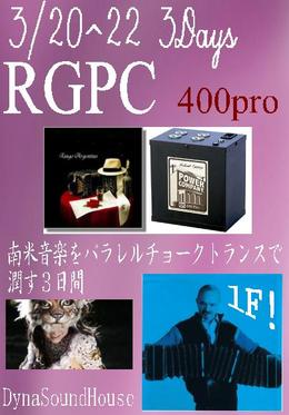 Rgpc_3